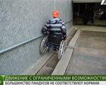1 27 3 49985354 2. инвалидной