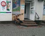 Секрет успеха украинских паралимпийцев объяснили грустным фото ФОТО