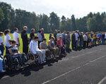 В Кременной прошла спартакиада среди людей с инвалидностью ИНВАСПОРТ ИНВАЛИДОВ
