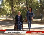 В Днепре стоматология отказалась принимать пациента в инвалидном кресле (ВИДЕО) ПАЦИЕНТА