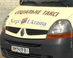 У Корoстені працює соціальне таксі (ВІДЕО)