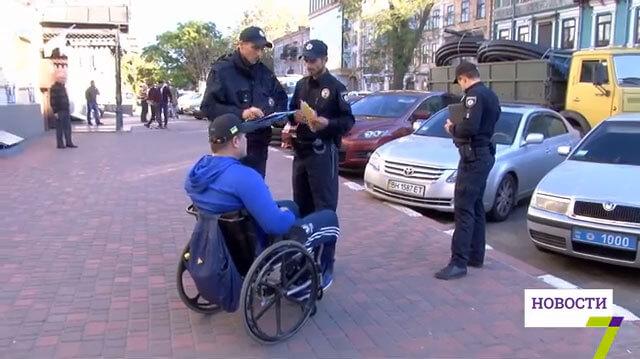 Инициативная группа колясочников проверяла городские парковки (ВИДЕО)