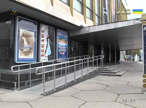 Театр Опери та Балету у Дніпрі став доступним для маломобільних людей (ВІДЕО)