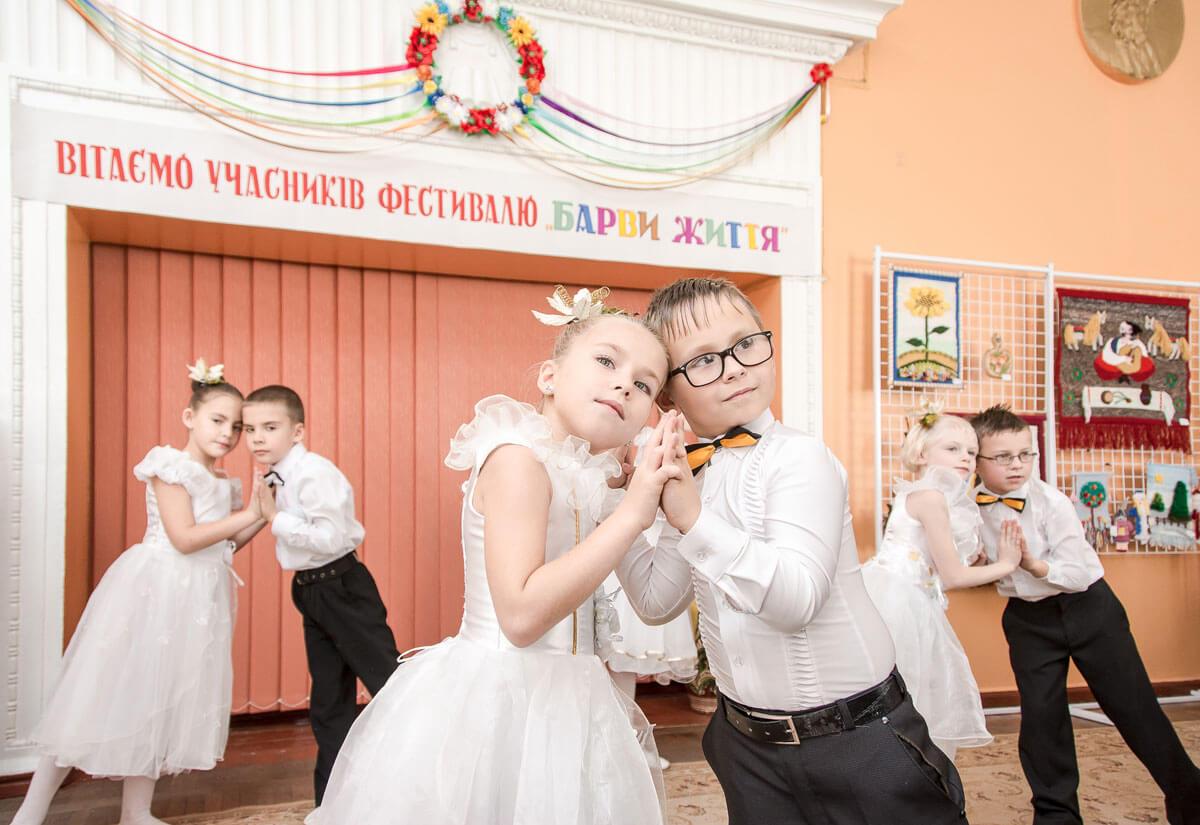 У Кропивницькому відбувся фестиваль «Барви життя» (ФОТО)