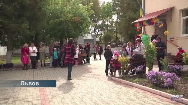 Особое место для особых детей открыли на Львовщине (ВИДЕО)