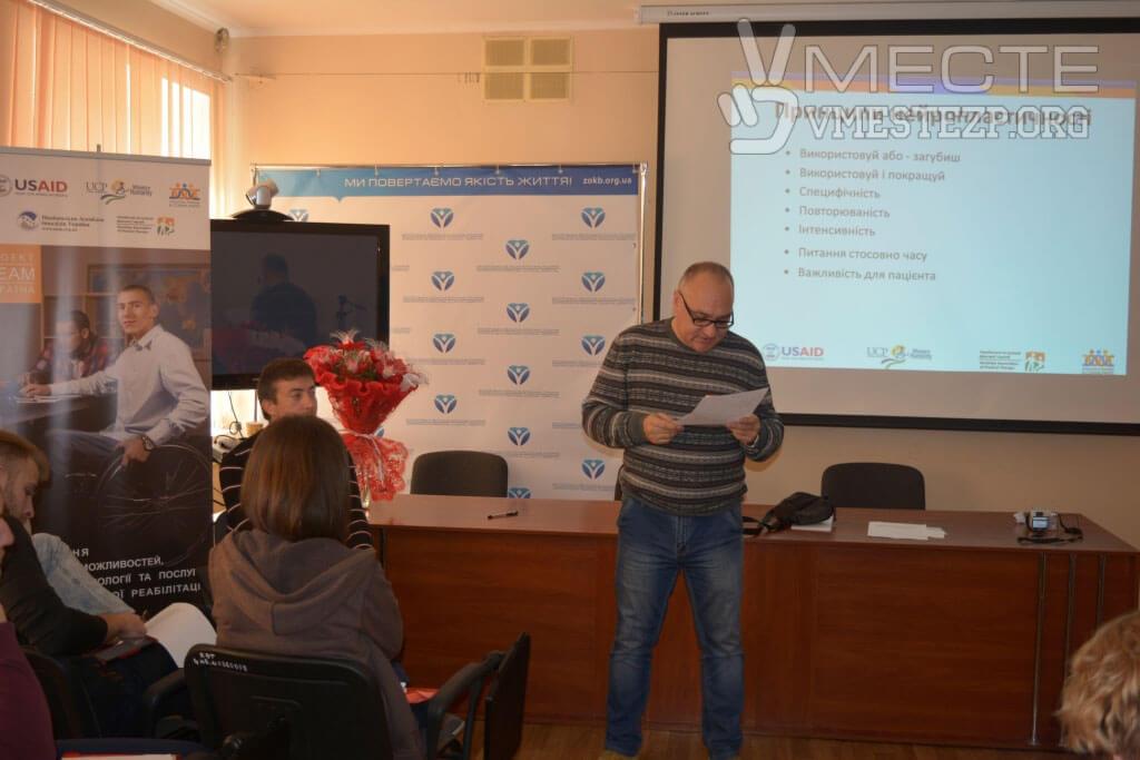 Реабилитация по-американски: физиотерапевты из США делились опытом в Запорожской облбольнице (ФОТО)