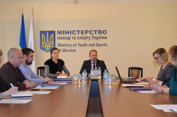 В Мінмолодьспорту обговорили участь української команди в Invictus Games-2017