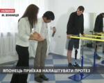Вінницькі інженери розробили високотехнологічний протез (ВІДЕО). протез