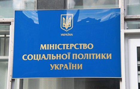 Проблеми дітей з аутизмом будуть представлені на громадській раді при Міністерстві соціальної політики України