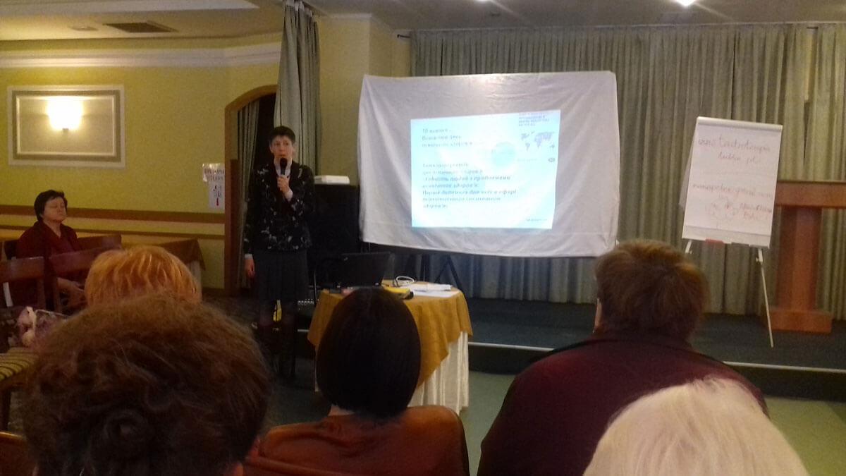 Мукачівці представили Закарпаття на конференції до Дня психічного здоров'я у Києві
