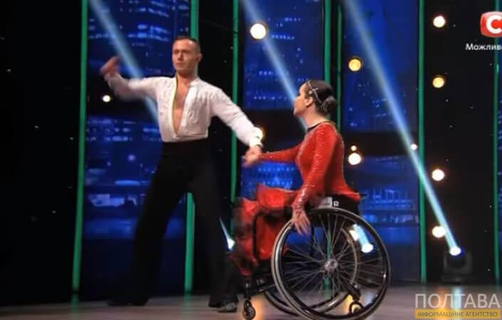 """Чемпіонка світу на інвалідному візку вразила суддів """"Танцюють всі"""" на кастингу у Полтаві (ВІДЕО)"""