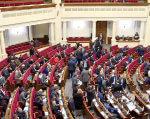 Рада зрівняла пенсії військових і тих, хто отримав інвалідність під час бойових дій на Донбасі (ВІДЕО). інвалідність