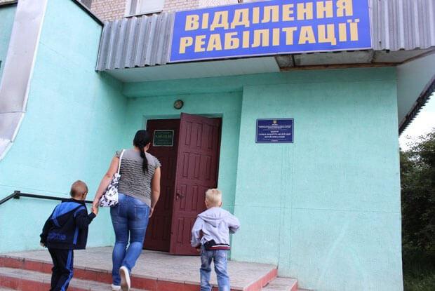 В Бердичеві планують створити новий Центр реабілітації для дітей. реабілітації