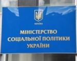 Проблеми дітей з аутизмом будуть представлені на громадській раді при Міністерстві соціальної політики України. розладами аутистичного спектру, синдромом аутизму
