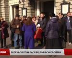 Незрячим львів'янам влаштували унікальну екскурсію містом (ВІДЕО). екскурсій, незрячим