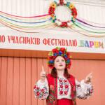 Світлина. У Кропивницькому відбувся фестиваль «Барви життя». Новини, фестивалю