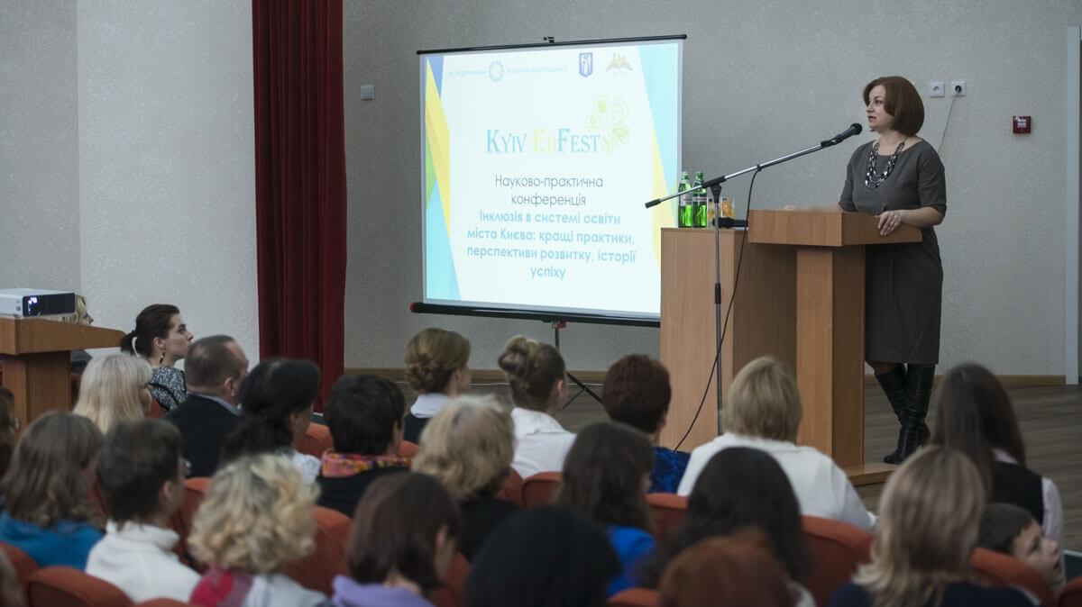 Київ – лідер за охопленням дітей із особливими потребами інклюзивним навчанням