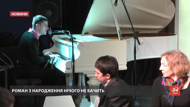 Діти з інвалідністю розчулили талантами та жагою до життя на фестивалі в Києві (ВІДЕО)