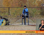 Незламні: 2 серія (ВІДЕО). незламні, outdoor, person. A young boy standing next to a fence