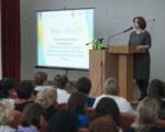 Київ – лідер за охопленням дітей із особливими потребами інклюзивним навчанням. особливими потребами, інклюзивної освіти