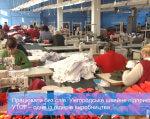Працювати без слів. Ужгородське швейне підприємство УТОГ – одне із лідерів виробництва (ВІДЕО). утог, вадами слуху, інвалідів, indoor, clothing, person. A group of people sitting at a table in a restaurant