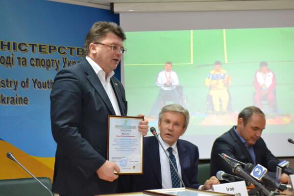 Національний комітет спорту інвалідів України вручив подяки за підтримку паралімпійського руху