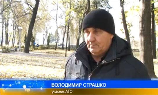 Звичайні герої: Володимир Страшко (ВІДЕО)