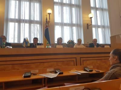 Всеукраїнська конференція «Система надання послуг дітям та дорослим з інвалідністю в період реформ України»