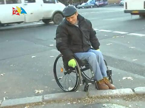 В Николаеве нет условий для жизни людей с ограниченными возможностями (ВИДЕО)