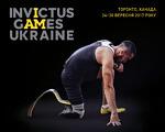 Україна починає відбір команди для Ігор Інвіктус – 2017. ігри інвіктус, інвалідністю, dance, screenshot, poster, person. A screenshot of a person