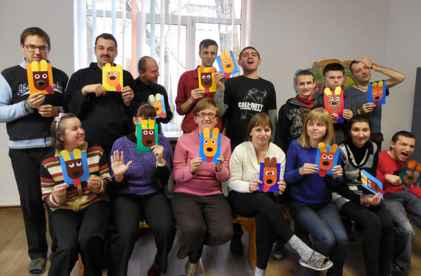 В Івано-Франківську реалізовували проект «Аніматерапія, як метод реабілітації молодих інвалідів з проблемами розумового розвитку»
