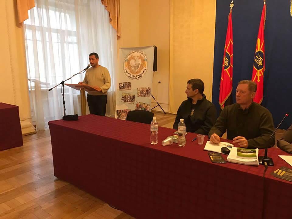 Українська асоціація інвалідів АТО: головне – не зупинятись