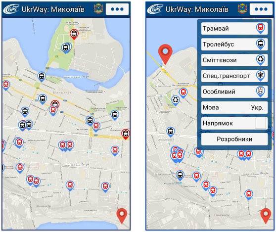 В Николаеве создали приложение, облегчающее передвижение по городу людям на инвалидных колясках