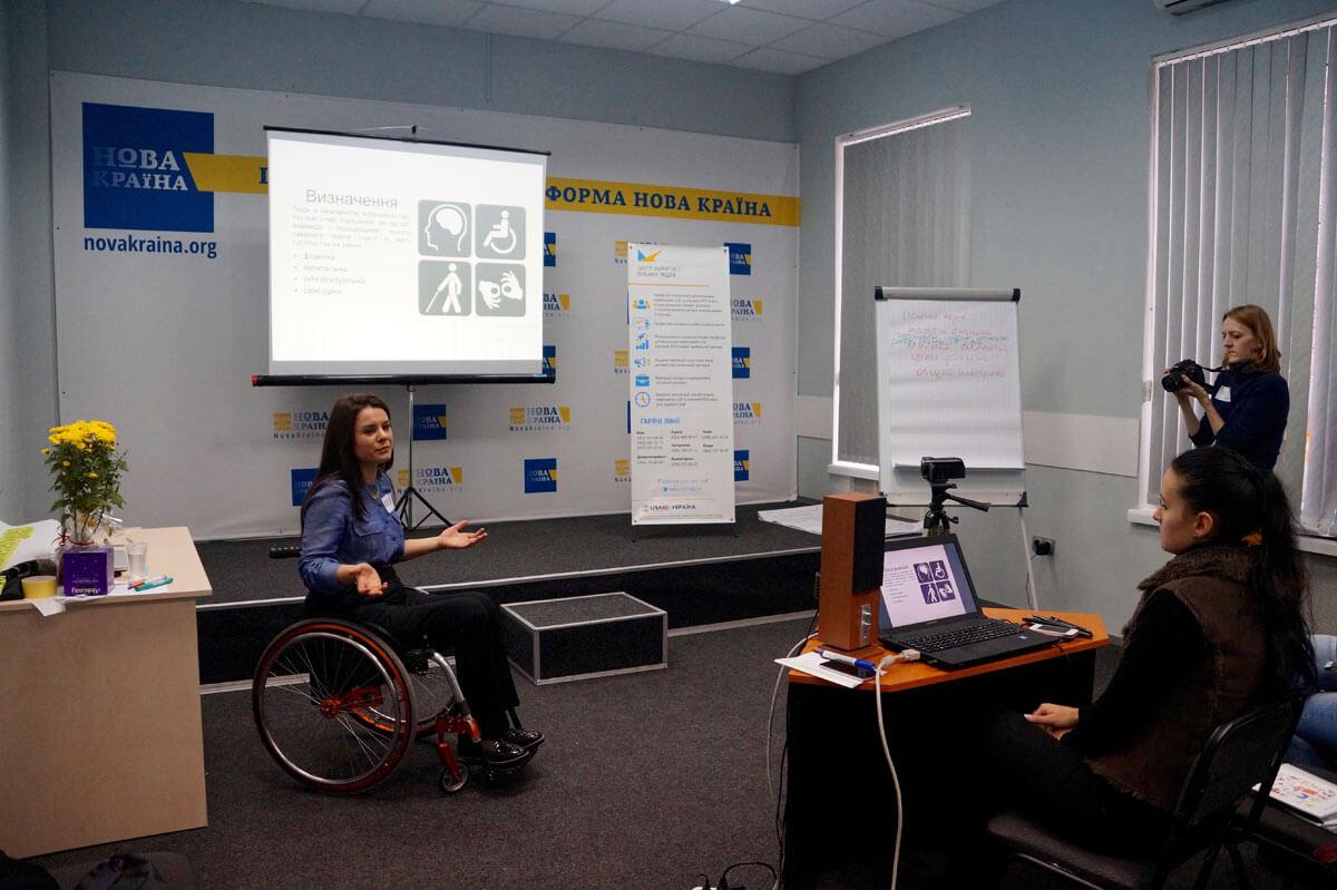 В Києві пройшов тренінг з кар'єрного консультування людей з інвалідністю (ФОТО)