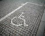Херсон стане доступнішим. людей, ground, outdoor, building, cobblestone, way, brick, flagstone, street, pavement, sidewalk. A close up of a brick building