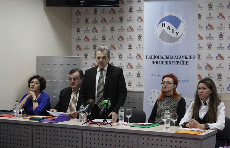 Влада та громадськість обговорили питання сприяння реалізації прав жінок з інвалідністю на особистий зріст та творчий розвиток