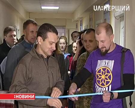 В Ірпені під Києвом відкрили Центр реабілітації військовослужбовців-інвалідів (ВІДЕО)
