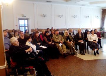 16 днів проти насильства на Луганщині: проведено Форум «Жінки з інвалідністю – міфи та реальність»