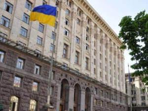 Робочу групу з питань гуманітарної допомоги інвалідам створили у Києві. кмда, київ, автомобіль, вантаж, гуманітарна допомога, інвалід