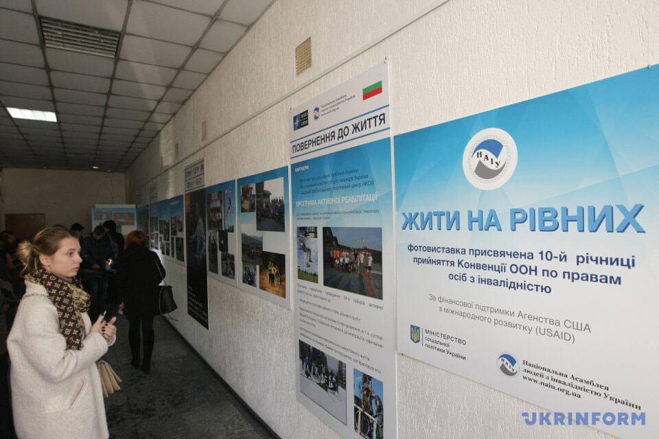 Відкрито фотовиставку «Жити на рівних», присвячену 10-річчю Конвенції про права осіб з інвалідністю
