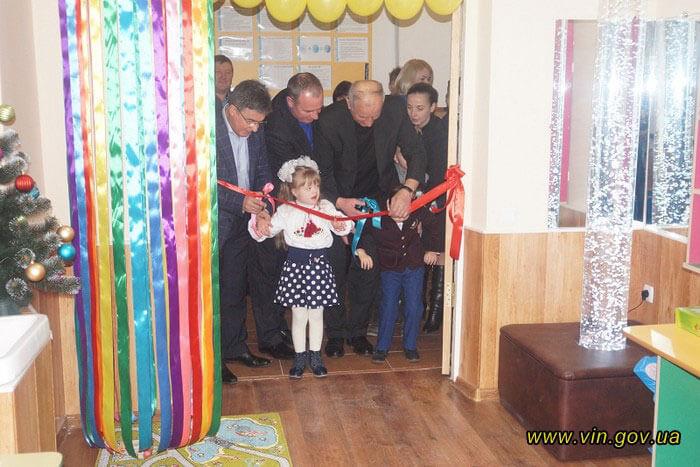 У школі села Баланівка, що у Бершадському районі, для діток з особливими потребами відкрито корекційно - розвиткову кімнату