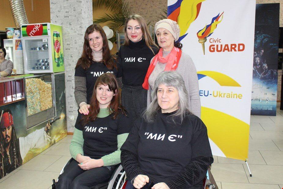 «Ми є»: у Кропивницькому презентували фільм про потреби особливих людей (ФОТО, ВІДЕО)