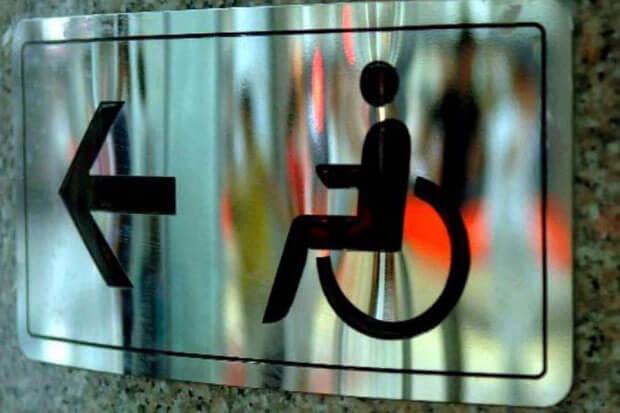 Укрзалізниця для пасажирів з інвалідністю облаштувала 60 пандусів на вокзалах
