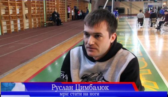 «Діагноз не вирок»: Історія спортсмена з Коломиї (ВІДЕО)