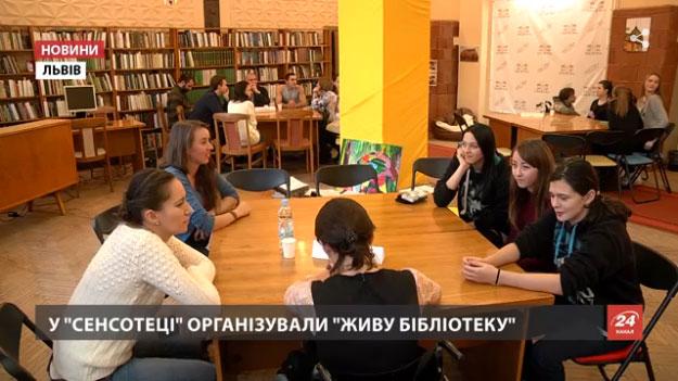 Паралімпійці та учасники АТО у Львові стали «живими книгами» (ВІДЕО)