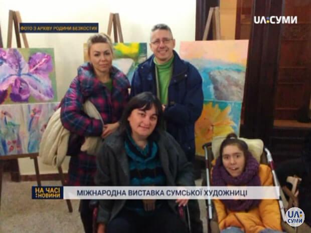 Сумська художниця представила свої роботи на міжнародній виставці (ВІДЕО)