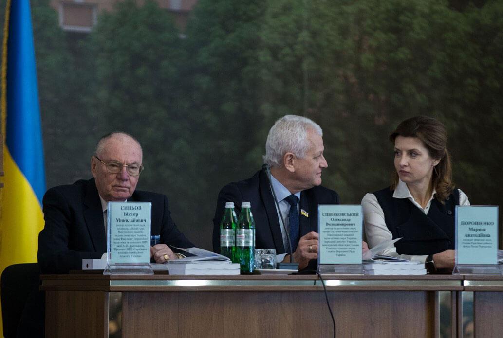 Марина Порошенко: Сучасна українська школа обов'язково має бути відкритою, доступною та інклюзивною