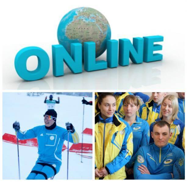 Кубок світу з лижних гонок та біатлону можна дивитися онлайн. кубок світу, біатлон, змагання, лижні гонки, інвалід, skiing, person, sport, posing, smile, clothing. A group of people posing for the camera