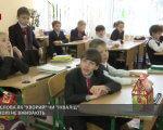 Що таке інклюзивна освіта і як вона функціонує в Україні (ВІДЕО). особливими потребами, порушення психофізичного розвитку, школа, інвалід, інклюзивна освіта, indoor, person, laptop, table, computer, clothing, office, working, conference room. A group of people sitting at a table in front of a computer