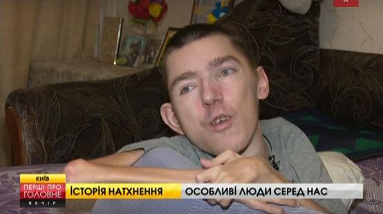 Попри складну недугу, волонтер підтримує бійців та знедолених (ВІДЕО). антон дубішин, благодійність, волонтер, рівні можливості, інвалідність, person, indoor, human face, screenshot, man. A young boy sitting on a couch